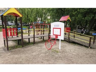 Комплекс для дітей з ОФМ